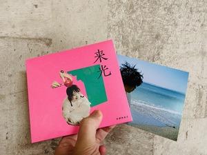 【特典】クボタカイ / 来光