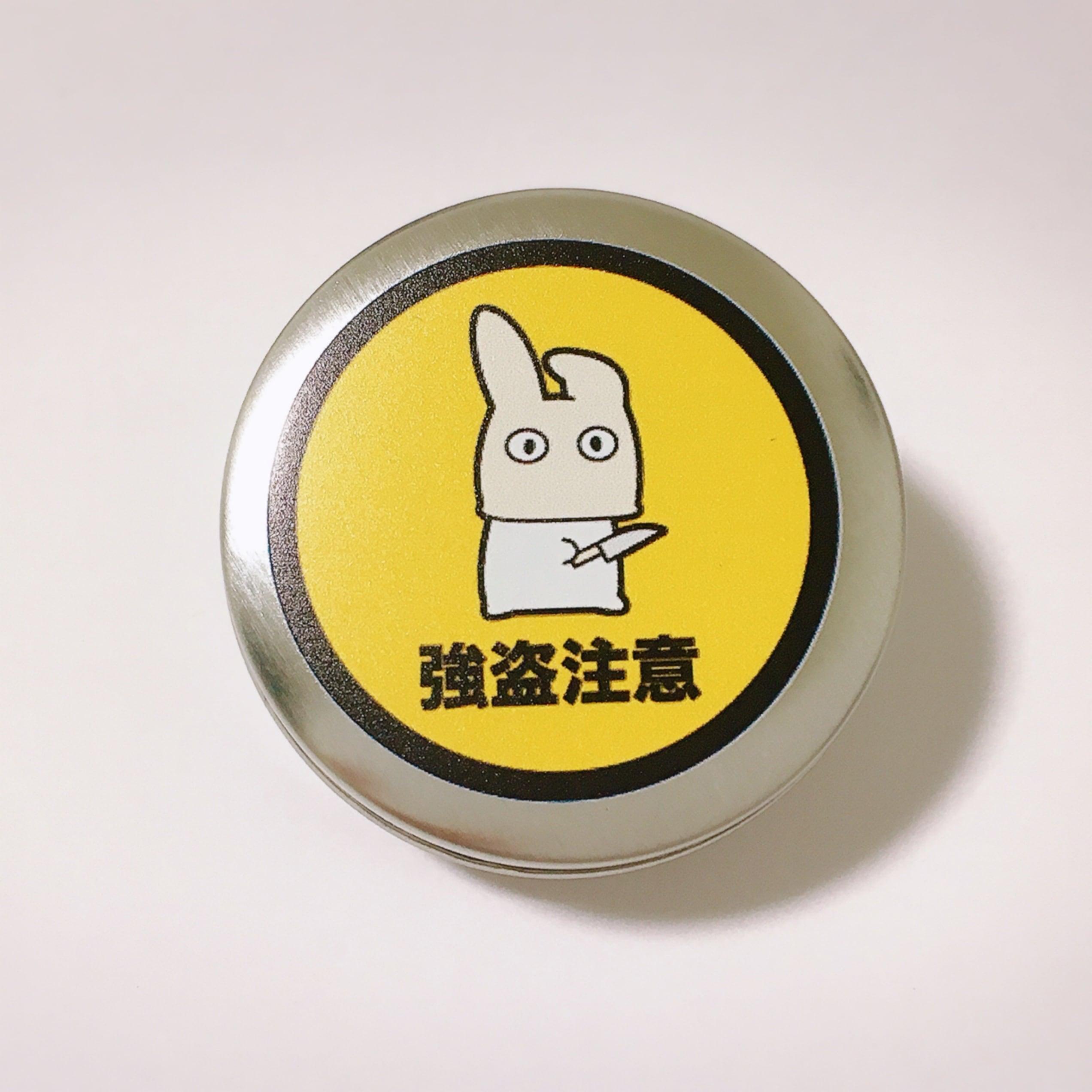 メンタム缶