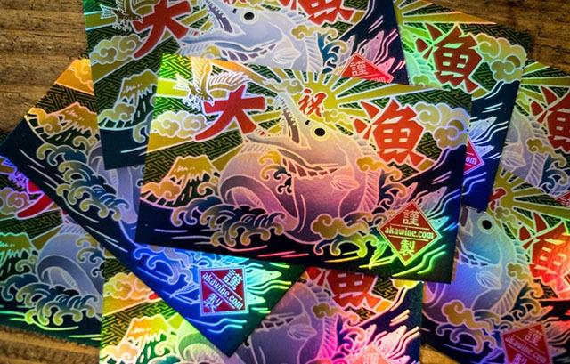 【耐候・耐水】レインボーホロ大漁旗ステッカー(タチウオ)2枚セット