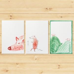 イノシシポストカード 3枚セット
