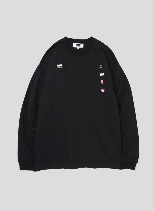 """U-JIN KAIBO LOGO"" Long-Sleeve T-Shirt (Black)"