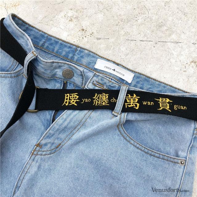 【小物】刺繍アルファベットベルト43204751