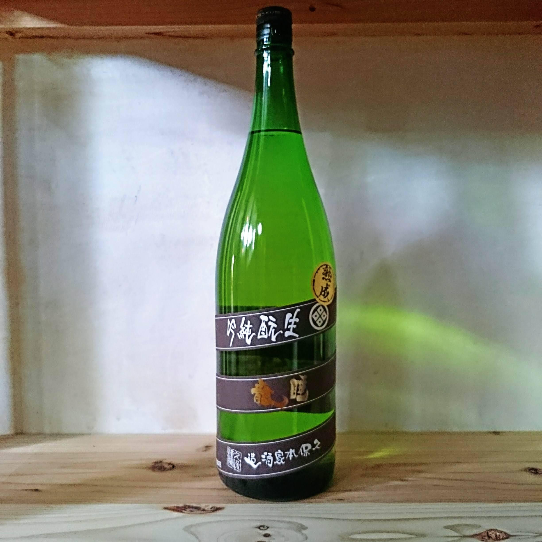睡龍 生酛純米吟醸 1.8L