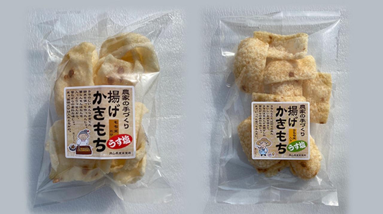 鶴(もち米だけ)/ 亀(うるち米入り):揚げかきもち(うす塩)各5袋(110gx10袋)