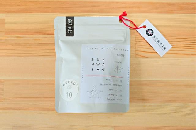 【ティーバッグ】馨し(かぐわし)<10包入り> -ブレンド/青焙じ茶- ⦅お得な大入袋⦆