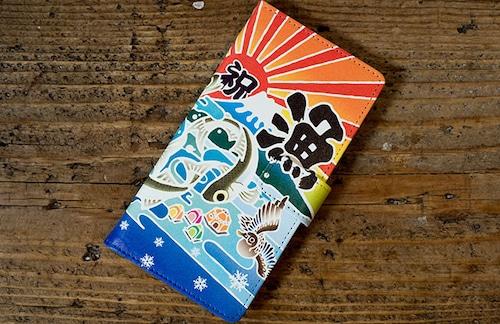 【手帳型】大漁旗スマホケース(ワカサギ)