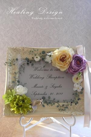 ウェディング ウェルカムボード(アンティークホワイトフレーム&パープル)結婚式
