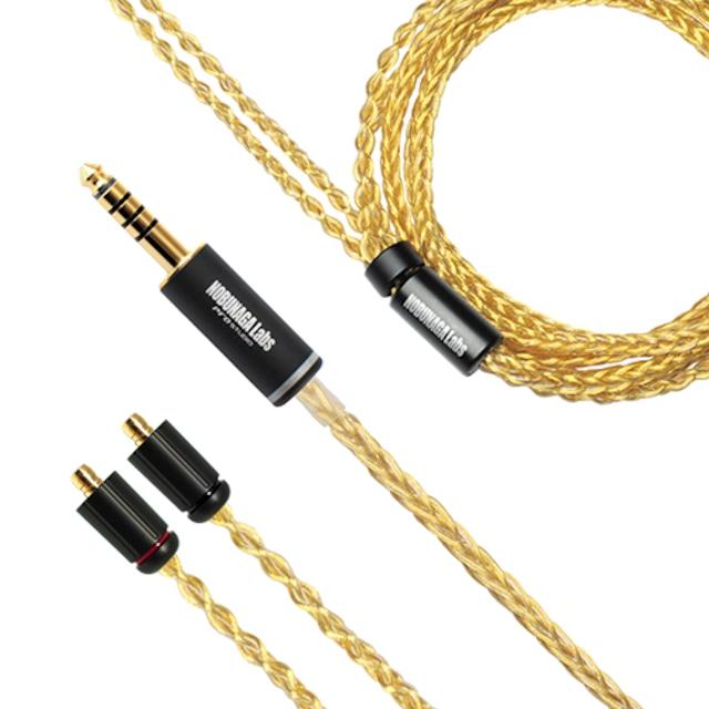 冩楽  (しゃらく): NOBUNAGA Labs SUPREME ::4.4mm5極バランス Pentaconn earリケーブル