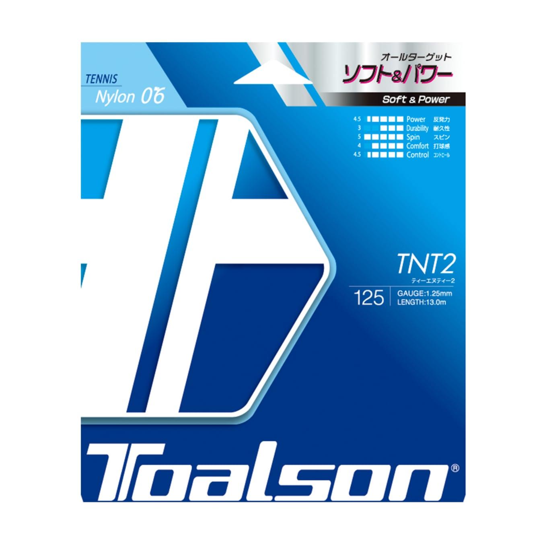 TNT2 125 BOX【7800025W】