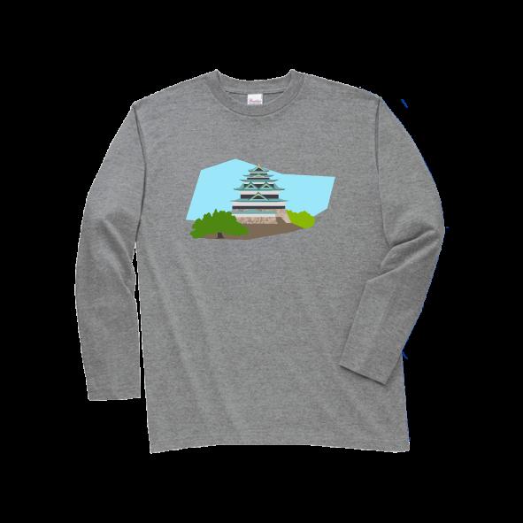 景色Tシャツ(長袖)-江戸城天守(杢グレー)