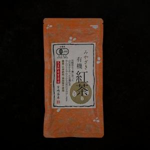 宮崎茶房 有機紅茶【リーフ】50g