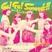 Suneedsシングル:Go!Go!Suneeds!!