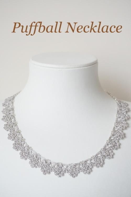ボンジュクオヤのネックレス パフボールB(カラーは商品内ページよりお選びください。)