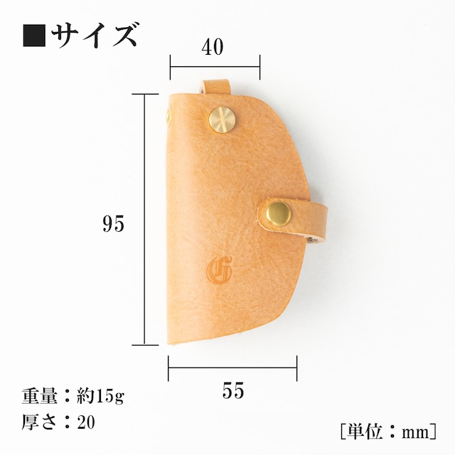 ミニマムキーケース スマートキー対応 | ギフト 革婚式 国産ヌメ革 キャメル