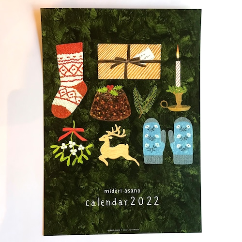 【cozyca products】2022カレンダー 浅野みどり