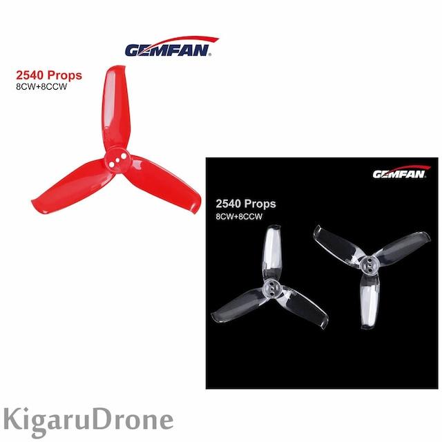 【2.5Inch / 1.5mm Shaft】Gemfan Flash 2540 3-Blade Propeller 2.5inch Tri-blade Props (1.5mm Shaft) RED / クリア