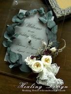 結婚祝 フラワーボード(クリアー&ユーカリ&ホワイトローズ)アンティーク ウェディングギフト 記念日 メッセージ ウェディングボード  ナチュラル ボタニカル サプライズギフト
