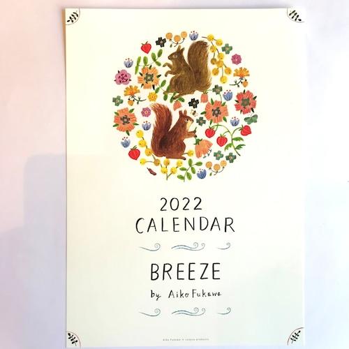 【cozyca prodacts】2022カレンダー Aiko Fukawa