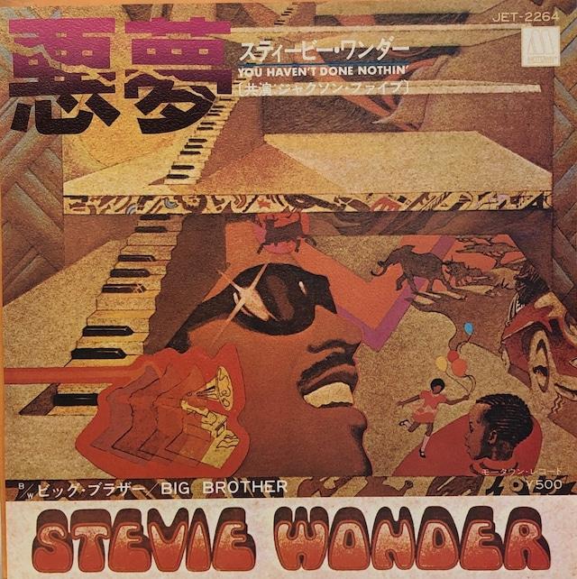 [中古7inch]  Stevie Wonder – You Haven't Done Nothin'