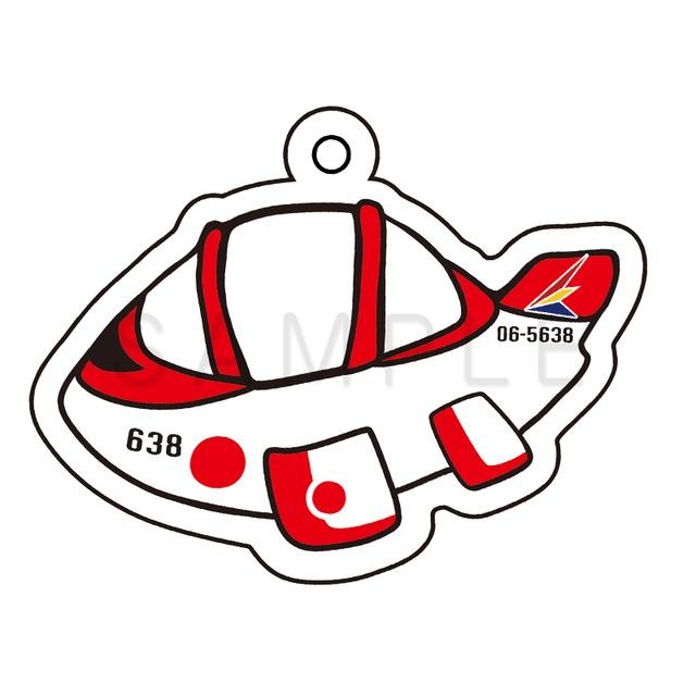 【数量限定】T-4レッドドルフィン「さすらいレッド」 アクリルキーホルダー※送料無料<DM便>