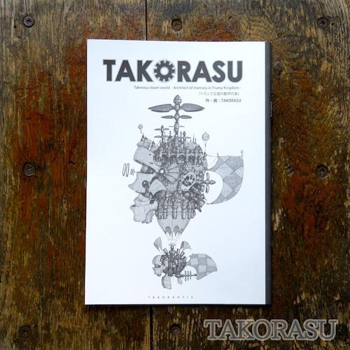 本 - 『トランプ王国の数字の家』 - TAKORASU(タコラス) - no2-tak-03