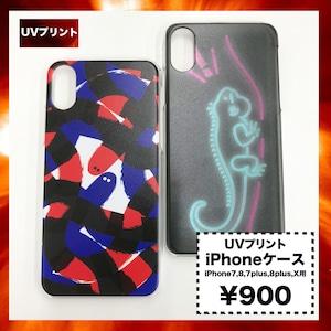 iPhoneケース (iPhone7, iPhone8, iPhone7plus, iPhone8plus, iPhone X用)