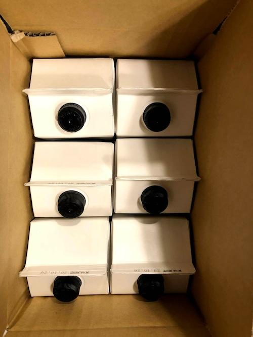 残暑セール!【送料込】大人の小箱買い 丸ごとアイコ