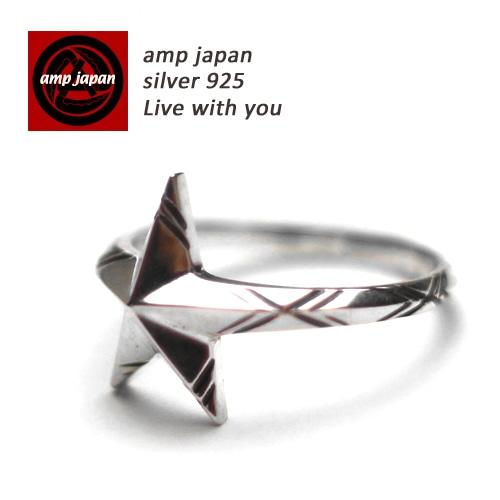 AMP JAPAN/アンプジャパン   スターシェイプドリング 14ad-220