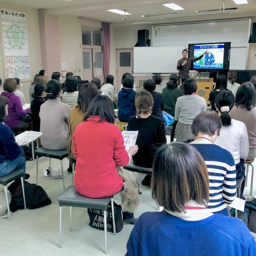 『姿勢の講師』実践講座