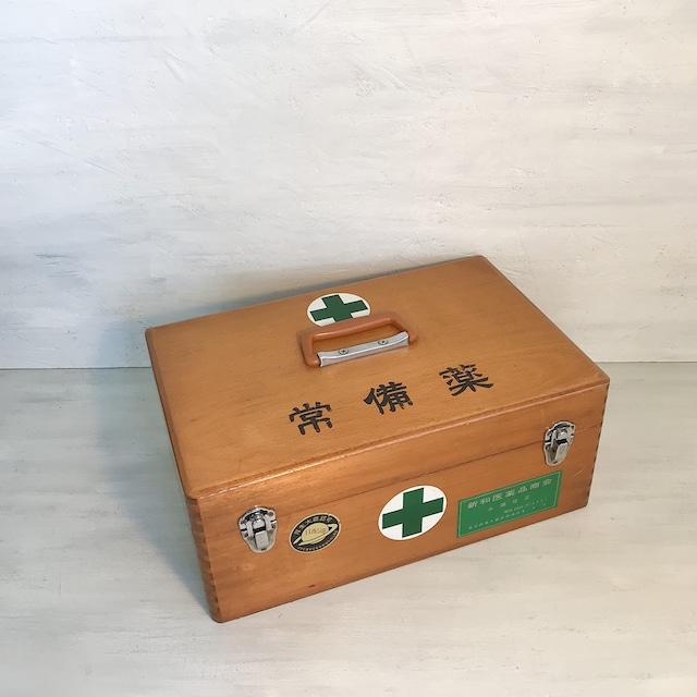 【R -572】大きな木製常備薬箱