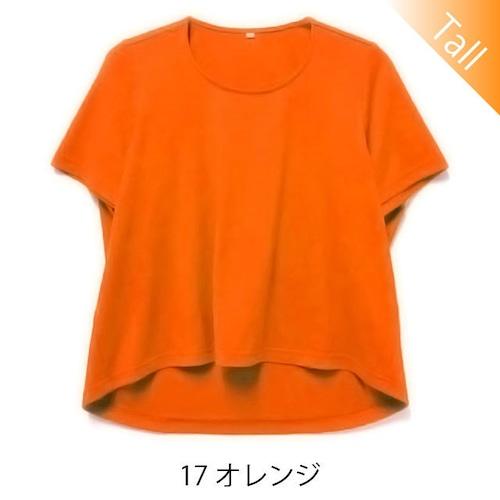 半袖丸首Tシャツ / 17オレンジ / 身長160cm→150cm/ アイラブグランマ・スムースネック / 型番TC02-160