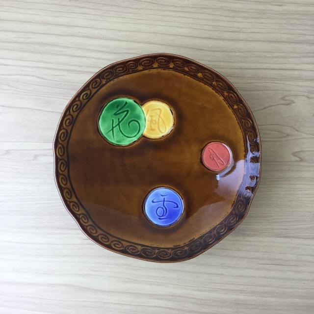 【有田焼】飴釉風花雪月 銘々皿【在庫限り】