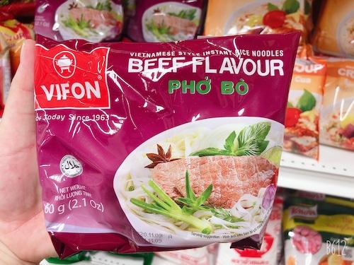 Vifon Pho Bo (5袋入り)