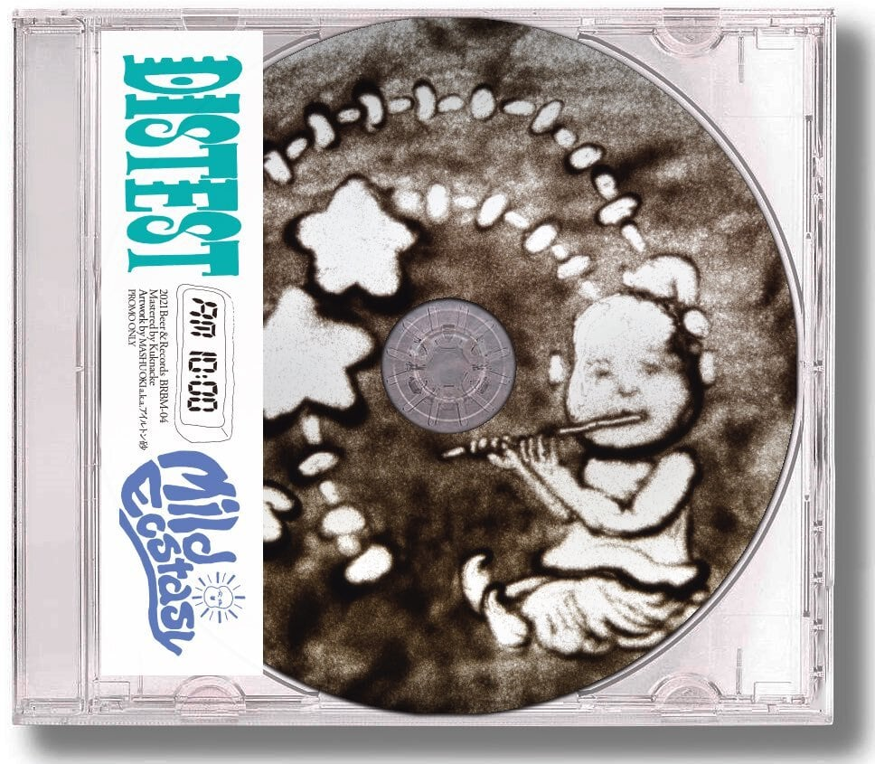 DISTEST - Mild Ecstasy (CD)