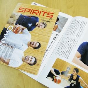 [vol.12]バスケットボールスピリッツ【フリーペーパー】