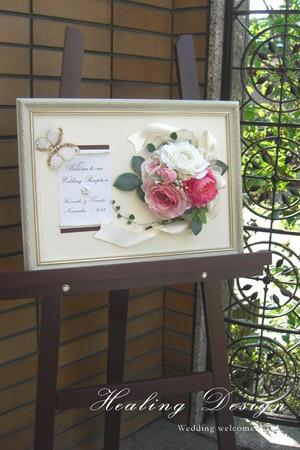 ウェディング ウェルカムボード 大(ピンクローズブーケ&バタフライ)結婚式  / 受注製作