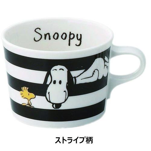 【PEANUTS】スヌーピー モノトーンマグカップ(SN30-1-11・SN30-3-11)