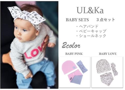ウランカ UL&Ka BABY SETS(3点セット)  2カラー有 (生後3~6ヶ月サイズのみ)
