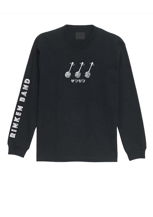 【ロングTシャツ・サンシン】りんけんバンド