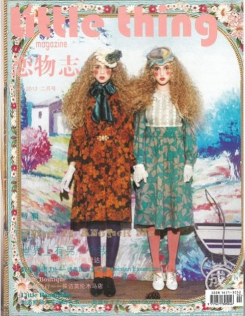 """【送料無料】Little Thing Magazine (リトルシング)No.22 """"There Is Another Me"""""""