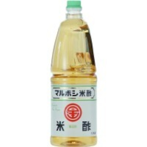マルボシ酢 米酢 1.8リットル