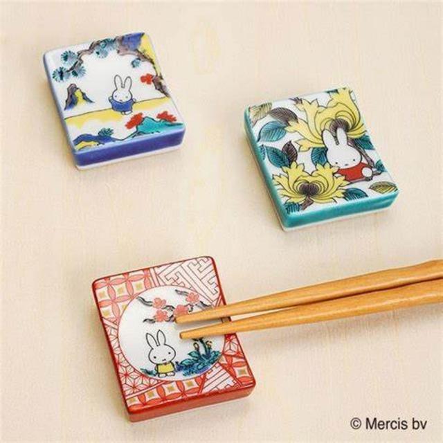 ミッフィー九谷焼 箸置き