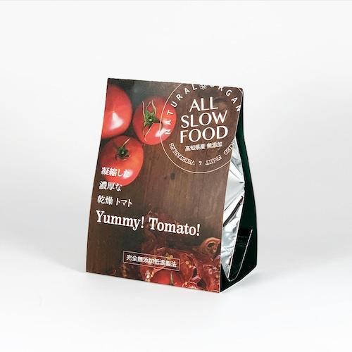 【フルーツトマト】 15g アルミ袋パッケージ