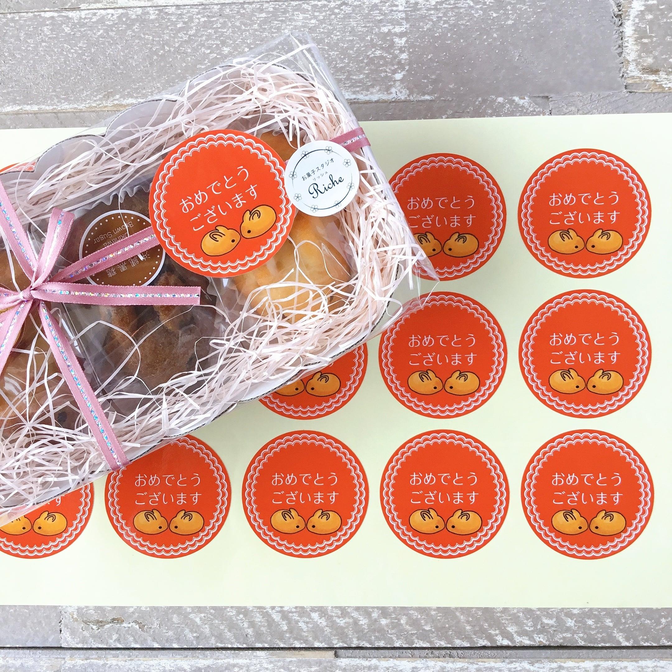 ≪常温便≫レギュラー味3羽セット(プレーン1羽、黒糖1羽、シークヮーサー1羽)(焼き菓子/フィナンシェ/お菓子ギフト)