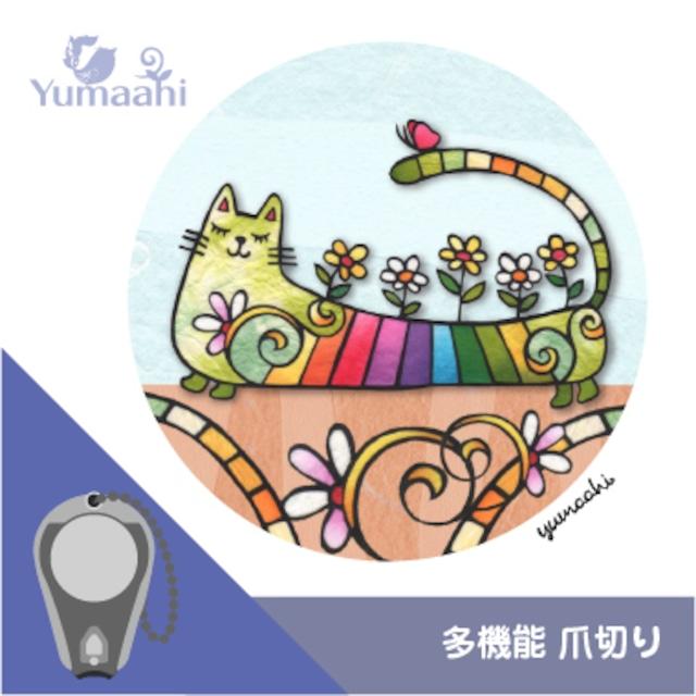 つめ切り 多機能 携帯 爪切り : 虹色の猫