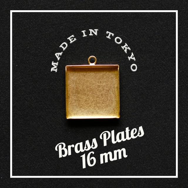 【2個】ミール皿 正方形 16mm【丸カン付】(日本製、真鍮、無垢)