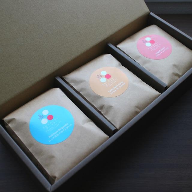 【ギフトセット B】コーヒー豆200g×3種類