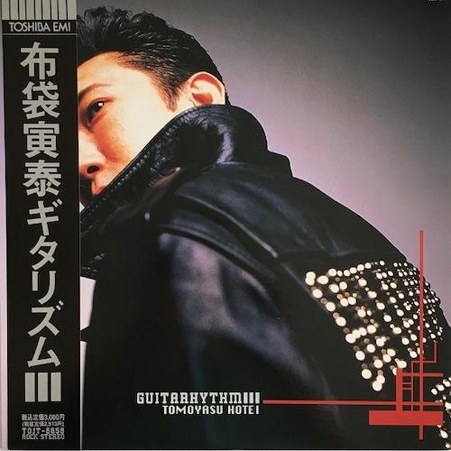 【LP・国内盤】布袋寅泰 / GUITARHYTHM Ⅲ