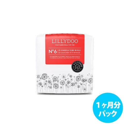 [1ヶ月パック] Lillydoo エコ紙おむつ(サイズ 6)