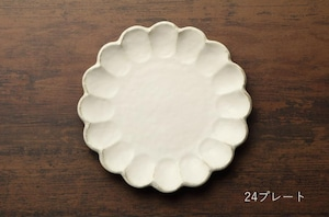 リンカ 大皿 24プレート
